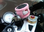 You just got passed by Hello Kitty